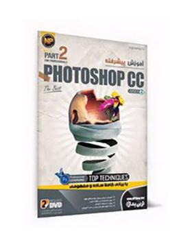 -photoshop-cc-part2