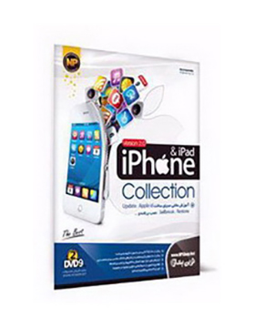 iphone-and-ipad-collection-ver2