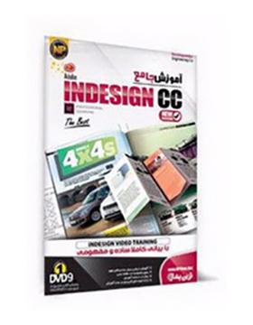 -adobe-indesign-cc