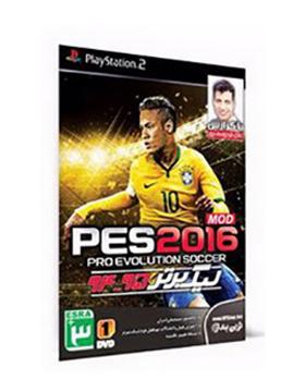 pes-2016-playstation2-95-94-