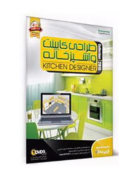 kitchen-designer-collection-2016-