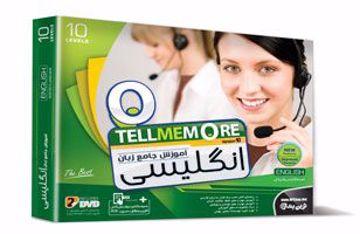 -tell-me-more-v10