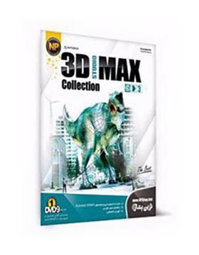 3d-studio-max-collection