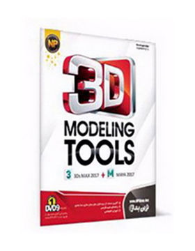 3d-modeling-tools