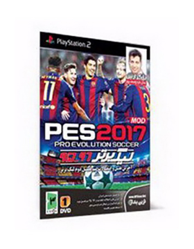 pes-2017-playstation2-96-95-