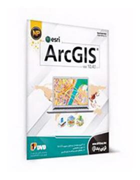 arcgis-ver-1041