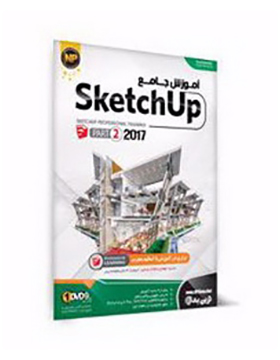 -2017-sketchup-2017-part2
