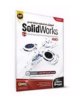 -solidworks-2
