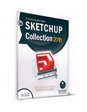 sketchup-collection-2018