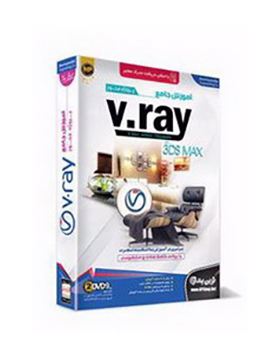 -vray-3ds-max