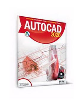 autocad-collection-2020-64-bit