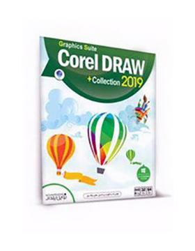 coreldraw-2019-collection-2019