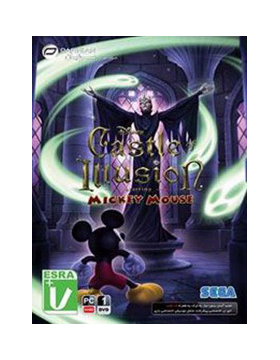 castle-of-illusion-starring-mickey-mouse-