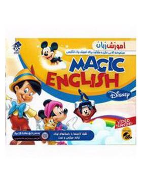 -magic-english