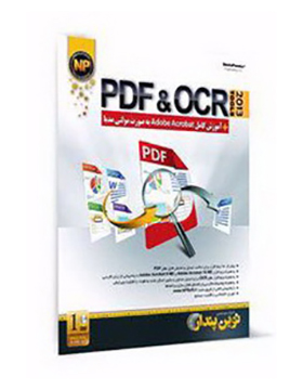 pdf-and-ocr-tools-2013