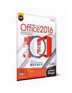 office-2016-32-bit-64-bit