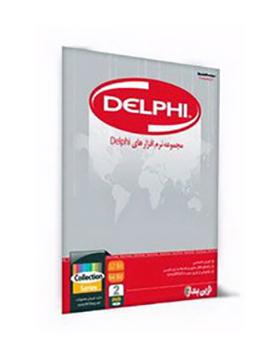 delphi-