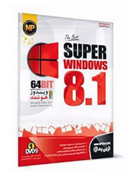 super-windows-81-64-bit-