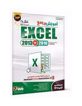-microsoft-excel-2013-2010