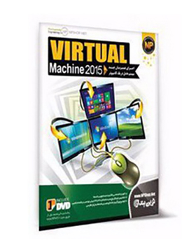 virtual-machine-2015