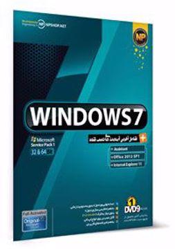 windows-7-sp1-u200c-