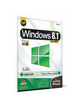 windows-811-64bit-assistant-