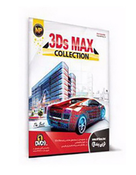 3ds-max-collection