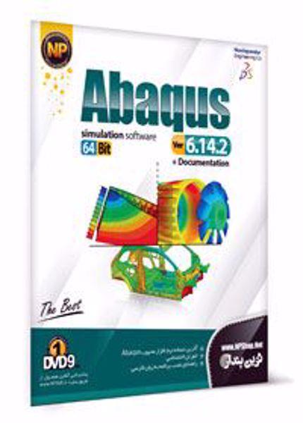 abaqus-ver-6142-64bit