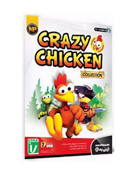 crazy-chicken-collection