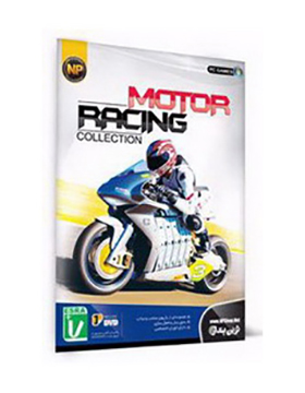 motor-racing-collection