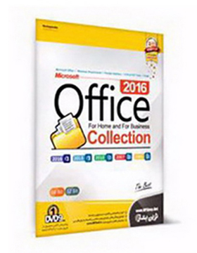 office-collection-201632-bit-64-bit