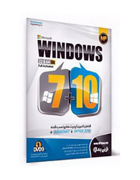 windows-710-assistant-office-2016