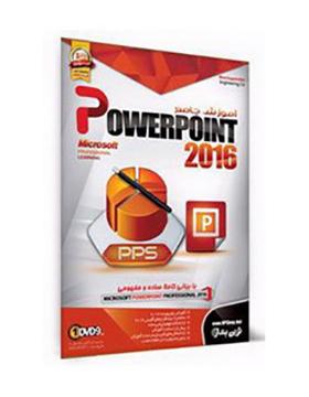 -microsoft-powerpoint-2016