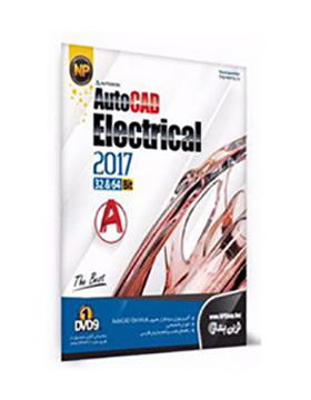 autocad-electrical-2017-3264-bit