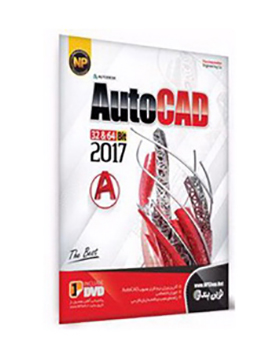 autocad-2017-3264-bit