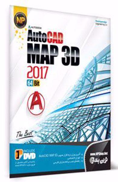 autocad-map-3d-2017-64bit