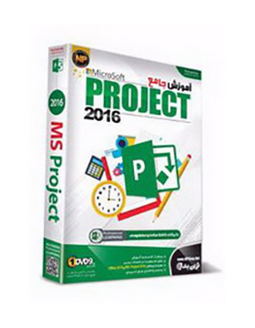 -2016-microsoft-project