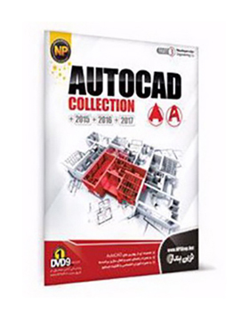 autocad-collection-2015-2016-2017