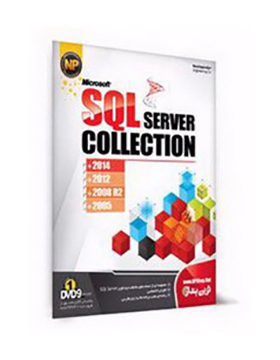 sql-server-collection