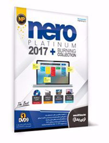nero-2017-burning-collection