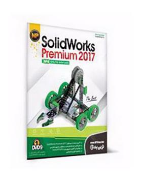solidworks-premium-2017-64-bit