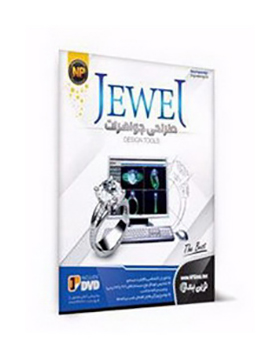 -jewel-design-tools