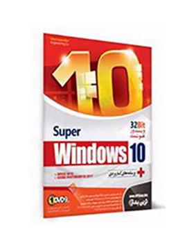 super-windows-10-32-bit-