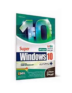 super-windows-10-64-bit-uefi