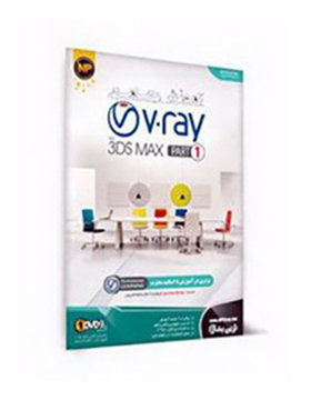-vray-3ds-max-vray-with-3ds-max-part1
