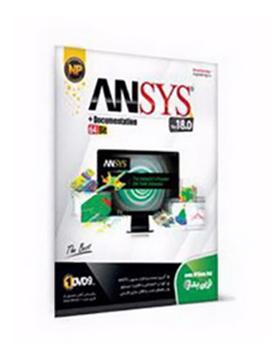 ansys-ver180-64bit