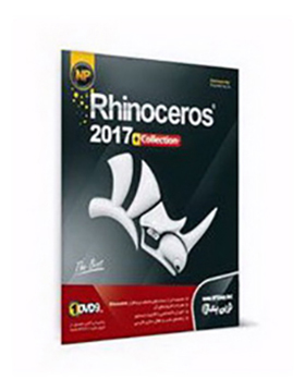 rhinoceros-2017-collection