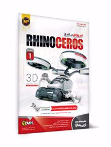 -rhinoceros-part-1