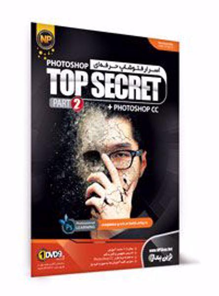 -photoshop-top-secret-part-2