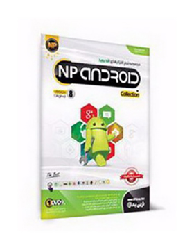 -np-android-collection-v8